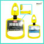 Yellow ABS advertising bus handle-HR-06B(113mm*74mm)