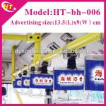 Hot sale bus plastic handle with advertising-HT-bh006