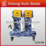 Luxury Bus Seat Manufacturer for Yutong-JL04-03