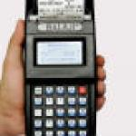 bus ticketing machine-