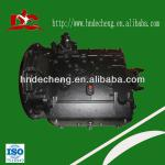 Yutong Bus Manual Transmission Gearbox S580-