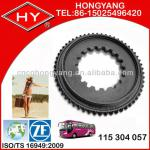Supplier In China Bus Kinglong/Jinlong/Yutong/Dayu/Ankai S6-150 6 Gear Transmission Gearbox Clutch Hub (115304057)-