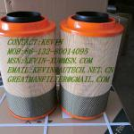 KINGLONG BUS PARTS-KINGLONG AIR FILTER 4574556364 4574556159-