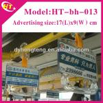 Hot sale advertising city bus handle-