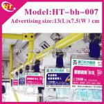 Hot sale bus part-advertising-