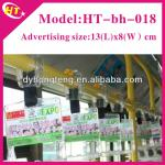 Hot sale advertising handle-