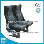 Zhongtong seat comforters ZTZY3170A/OEM accessory/bus station seating/chair replacement seats-