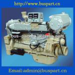 Yutong Bus Engine-