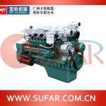 yuchai generator YC6M bus engine yuchai diesel engine-