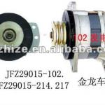 102A alternator / generaltor for Kinglong bus-