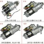 various model of engine starter for Yutong Kinglong bus-
