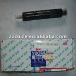yuchai parts fuel injector-