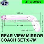 High Quality OEM Rearview mirror for buses In Zhejiang-