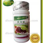 Private label grape seed extract softgel supplier SML trademark-