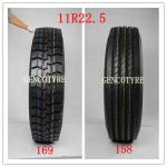 Rubber radial bus tyre tire from China tire supplier 11R22.5-