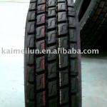 ALL steel radial heavy truck tire (TG819)-