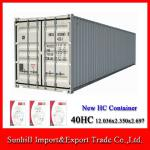 Sunhill Cost-efficient Dry Shipping Container Hot Sale;Container-40GP