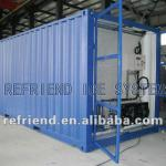 40ft reefer container-CCM