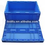 Foldable Storage container/box manufactrue in China-S503