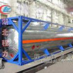 40 feet LPG Tank Container-
