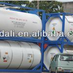 20 feet LPG tank container on sale 0086 15826745178-