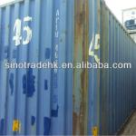 45' HC Second Hand Containers-L5G1