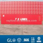 40' Shipping Container-40HC