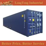 Brand new 40ft shipping container price-20ft