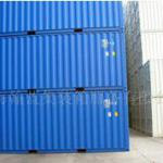 20GP/FT Shipping Container-20