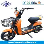 2013 very cheap price mini electric bike/bicycle with 350W motor CE (HP-XX)-HP-TT