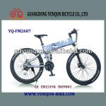 2013 folding mountain electric bicycle with 36V inside battery /26 inch YQ-FM2607A/CE EN15194-YQ-FM2607A