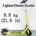 E-TWOW Electric Portable Mini Scooter/lightest electric scooter/ETWOW-01