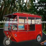 The luxurious comfortable electric tricycle-LM-S019