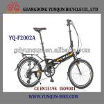 2013 folding electric bike /bicycle with 36V 250W EN15194-YQ-F2002A
