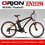 2013 new mountain bicicleta electrica .CE 26tire PASSION15-PASSION 15
