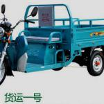 60v 1000W electric tricycle-YJ1000W-HY1