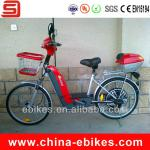 Hot Selling Electric Bike/Bicycle in South America (JSE160-24)-JSE160-24