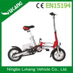 12 inch rapid folding electric bike CE EN15194 LEEF7500-LEEF7500