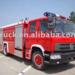 fire fighting truck,BX5150GXFSG60W Water Fire Truck,china fire truck