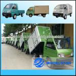 electric car truck pickup van eec-AWET-1 AWET-2 /AWEV-1 AWEV-2