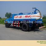 XSJ5091GXW Liquid Waste Trucks-XSJ5091GXW