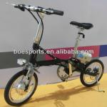 "14"" 16"" kenda tyre mini one second 36v,250w, 8ah lithium battery folding/foldable electric bike/mini electric bike"