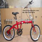 20 inch folding bike folding bicycle with gear can change your bike speed