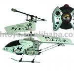 3.5CH infrared mini metal helicopter