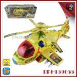 BO series plastic aircraft BPC159055