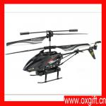 OXGIFT Andrews Apple camera with memory card S215 remote control airplane