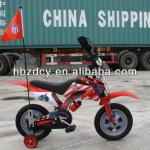 china children bicycle supplier-wzd-tc238